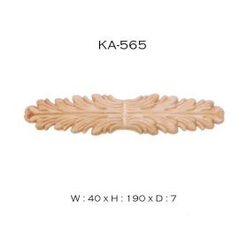 Holzornament KA-565