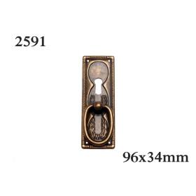 Möbelgriff mit Schlüsselloch 2591